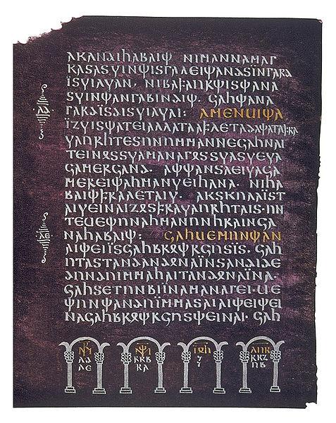 File:Wulfila bibel.jpg