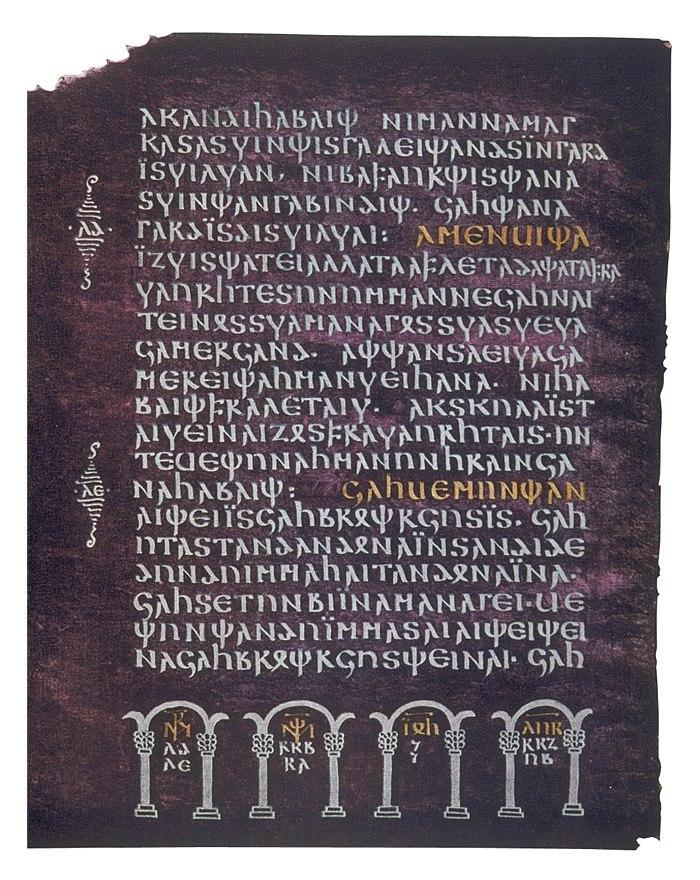 Wulfila bibel