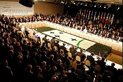 Mercosur summit, 2006