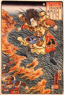 「日本武尊」の画像検索結果