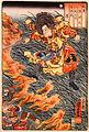 Yamamoto Takeru no mikoto between burning grass.jpg