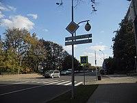 Yanki Kupaly Street, Minsk.jpg
