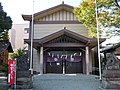 Yasaka Jinja Hino city.jpg