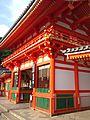 Yasaka Shrine - Romon.jpg