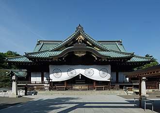 Yasukuni Shrine - The haiden (hall of worship)