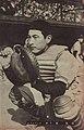 Yasuo Kusunoki 1950 Scan10005.jpg