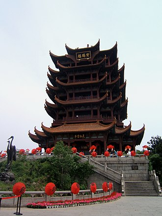 Hubei - Yellow Crane Tower