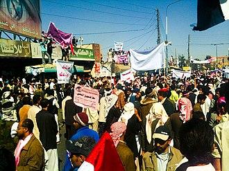 Yemeni Revolution - Image: Yemen protest