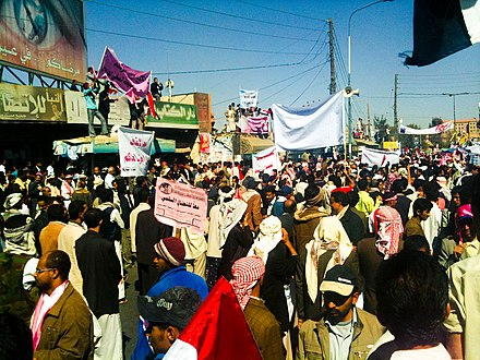 "Protest on the ""Day of Rage"" that Karman had called for in Sana'a, Yemen, from 3 February 2011. Yemen protest.jpg"