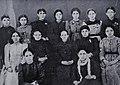 Yeprad College Girls Students 1897.jpg
