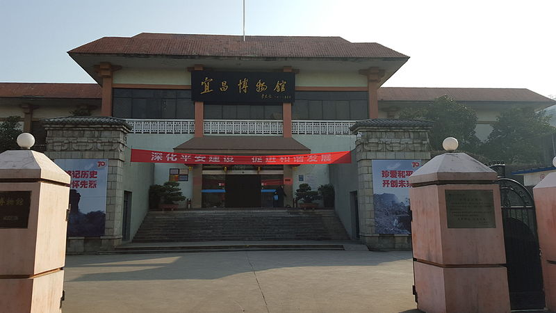 Yichang Museum.jpg
