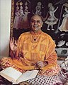 Yogi Gupta.jpg