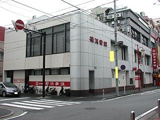 信用組合横浜華銀の本店