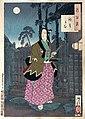 Yoshitoshi - 100 Aspects of the Moon - 4.jpg