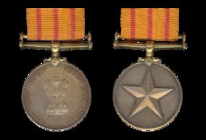 Yudh Seva Medal - Yuddh-seva-medal