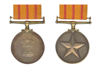 Yuddh-seva-medal