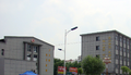Yutian Middle School East Branch.png