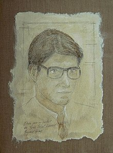 Yves Saint Laurent by Reginald Gray.jpg