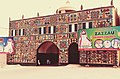 Zazzau palace main gate entrance 02.jpg