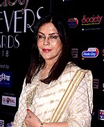 Zeenat Aman Zeenat Aman at the Society Achievers Awards 2018 (cropped).jpg