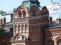 Zheleznov's mansion (Yekaterinburg) 005.jpg
