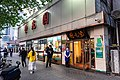 Ziguangyuan restaurant at Dongdaqiao (20210422184025).jpg