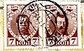 Znaczki7kop.1913Rosja.jpg