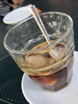""" 12 - ITALY - Ice Coffee 2"
