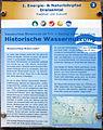 (Wasser-)Schloss Birkenreute in Kirchzarten, Schild.jpg
