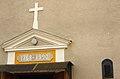 Івачів Горішній - Церква Воскресіння Господнього - 11111.jpg