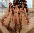 Армянский танец.png