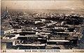 Баку. Вид с севера.Фото-А. Мишон 1898.JPG