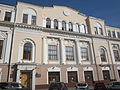 Банк улица Спасская, 27(3).JPG