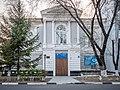 Благовещенское отделение Государственного банка.jpg
