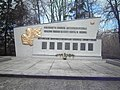 Братська могила радянських воїнів та пам'ятник воїнам-землякам, с.Кальченки.jpg