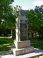 Братська могила радянських військовополонених Симферополь 1.jpg