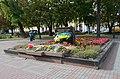 Братська могила 24 радянських воїнів, Чернігів.JPG
