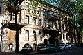 Будинок прибутковий Машевського.jpg