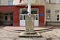 Вінниця, Пам'ятний знак ЗОСШ № 26 з нагоди 50-річчя.jpg