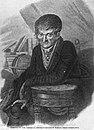 Гейм, Иван Андреевич.jpg