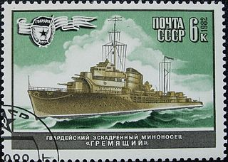 Soviet destroyer <i>Gremyashchy</i> (1937) Gnevny-class destroyer of the Soviet Navy