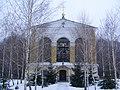 Дзвiниця Миколаївської церкви у Диканці.JPG