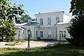 Дом-музей П.И.Чайковского (Алапаевск).jpg