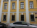 Дом Гурьевых (Лялин переулок), Москва 03.jpg