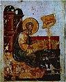 Евангеліст Матфей. Аршанскае евангелле. 13 ст.jpg