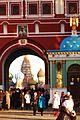 Иверские ворота в Москве.JPG
