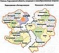 Изюмская епархия карта.jpg