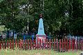 Кладбище села Воскресенье.JPG