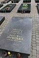 Личаківське, Могила Сороки М., політичного діяча, інженера-архітектора та Зарицької К., учасниці революційно-визвольної боротьби.jpg