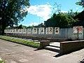 Меморіал загиблим у війні солдатам.jpg